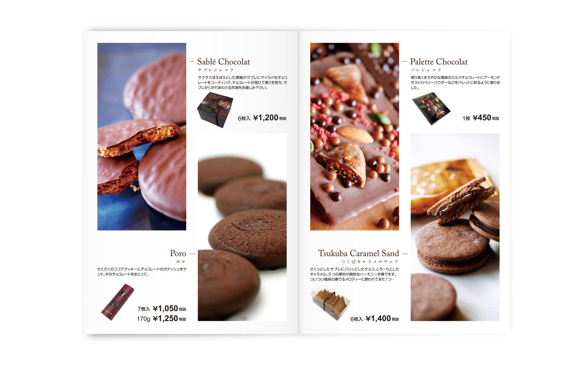 コート・ダ ジュール チョコレートギフトパンフレット