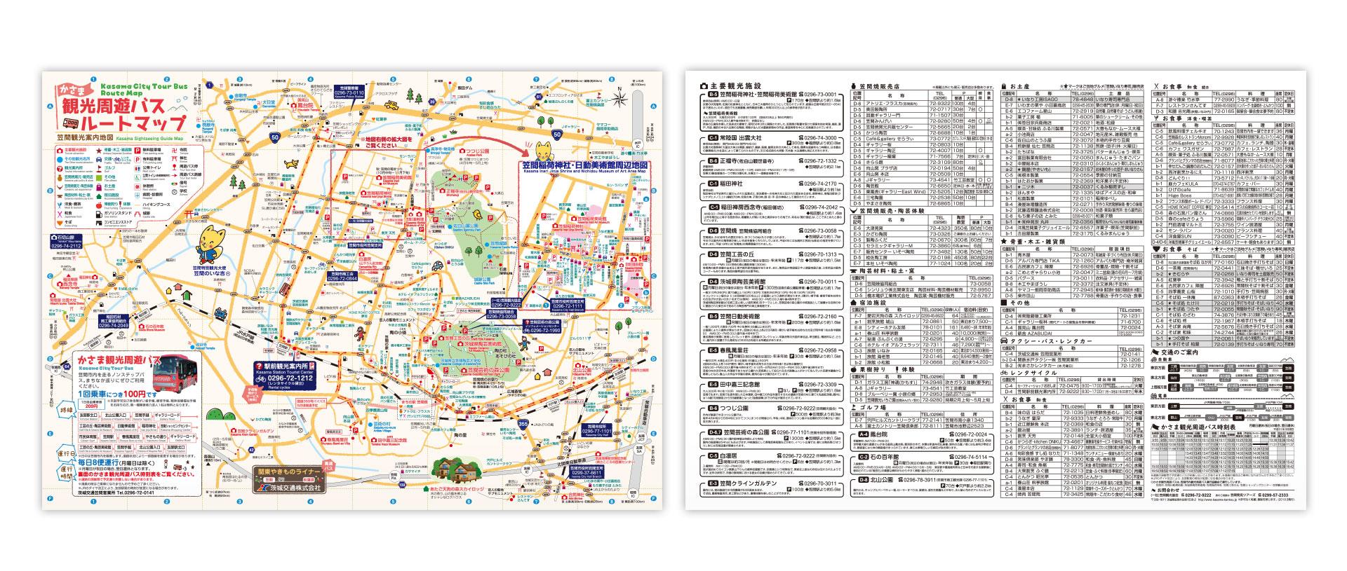 笠間観光周遊バスルートマップ