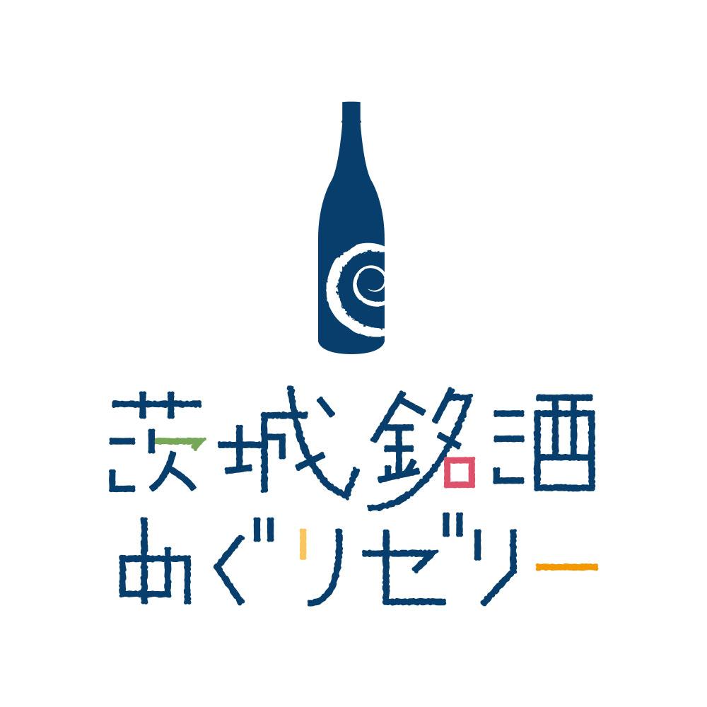 茨城銘酒めぐりゼリー パッケージデザイン