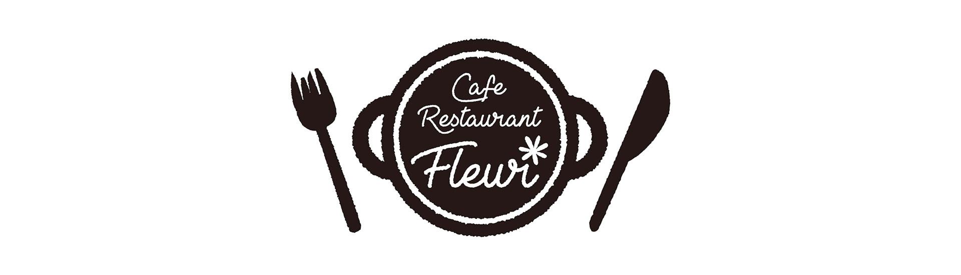 カフェ フルール ロゴ