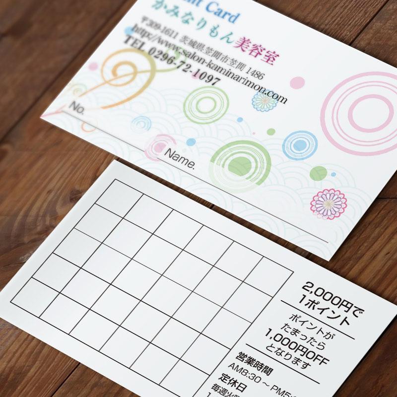 「かみなりもん美容室」様のポイントカードを実績紹介に追加しました