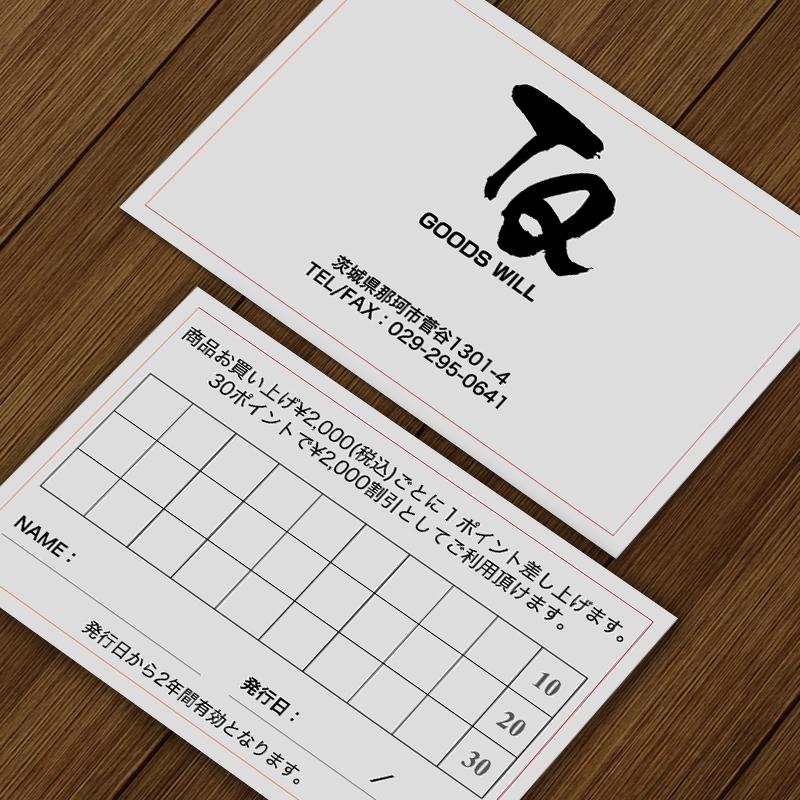 TQ GOODS WILL ショップカード