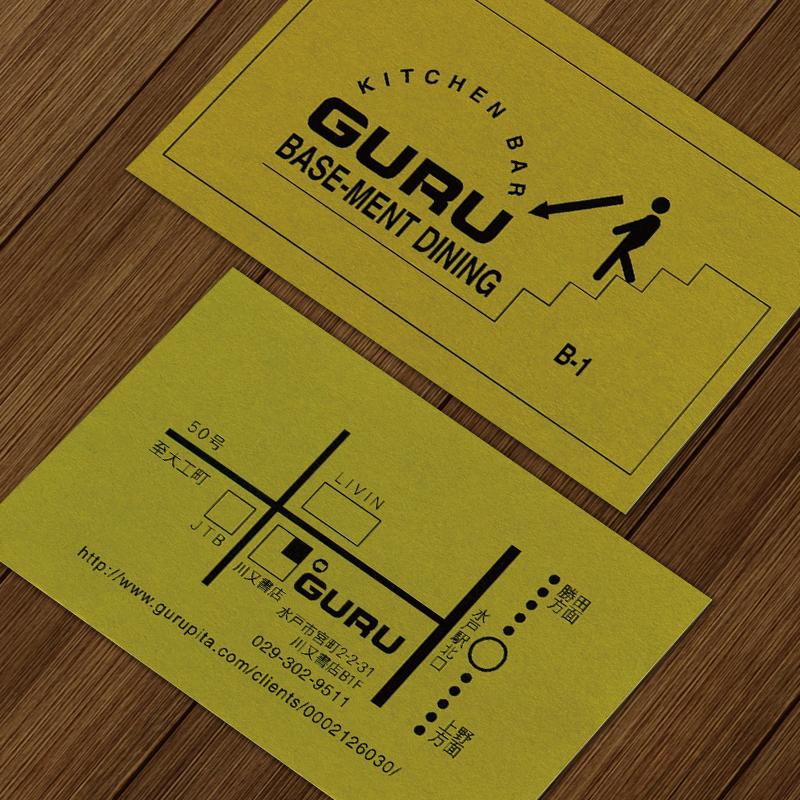 GURU ショップカード
